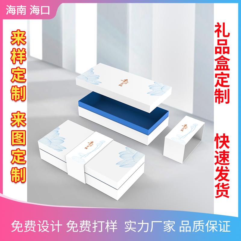海口印刷厂 海南食品包装盒定制 纸袋定做瑰丽多彩